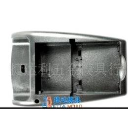 <em>手机充电器</em><em>外壳</em> 充电器<em>外壳</em>加工