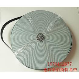 供应浙江纺机用汽流纺龙带 20mm宽橡胶龙带厂家