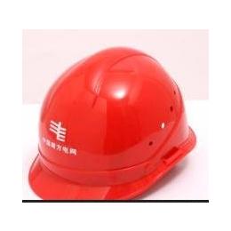 安全帽 劳保安全帽 电力系统安全帽