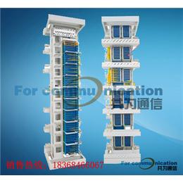 共建共享总配线架 三网合一光纤总配线架 OMDF机架