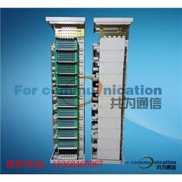 OMDF光纤配线架 光纤总配线架 厂家报价 批发