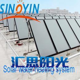 苏州太阳能热水学校苏州园区平板太阳能热水工程项目