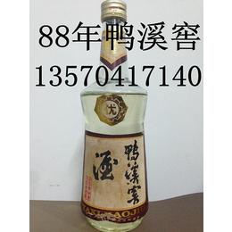 厂家直销鸭溪窖酒1988年鸭溪窖