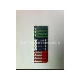 <em>5</em><em>号</em><em>电池</em> 干电池 AA<em>电池</em> 碳性<em>电池</em> R6P<em>电池</em> <em>电池</em> 五号<em>电池</em>