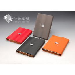 圣采记事本定制厂家专业为更多的客户量身定制U盘充电宝笔记本