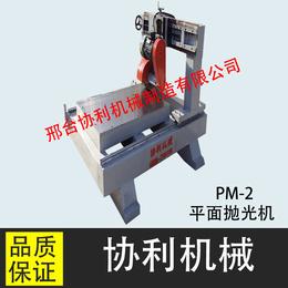 厂家直供圆管抛光机 外圆抛光机 圆管自动抛光机