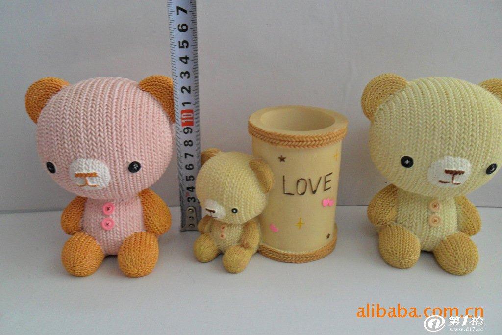 树脂 小熊           树脂 小熊   树脂工艺品指既实用又艺术化的物品
