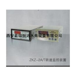 武汉ZKZ-3转速监控装置ZKZ-3T转速信号测控仪报价