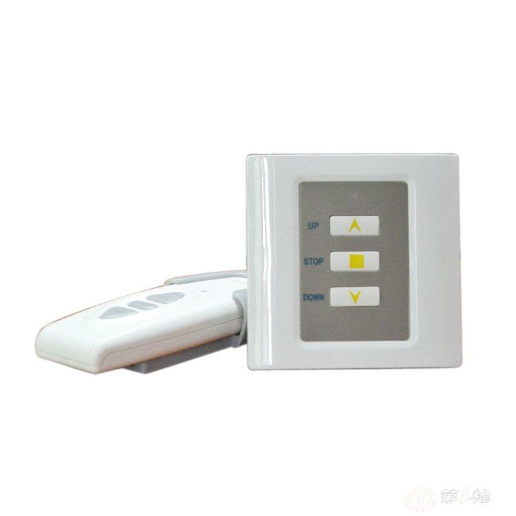 供应 智能型双遥控 电动幕布遥控器 无线遥控器 万能投影幕遥控器