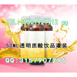 50ml食字号透明质酸饮料OEM<em>代</em><em>工</em>