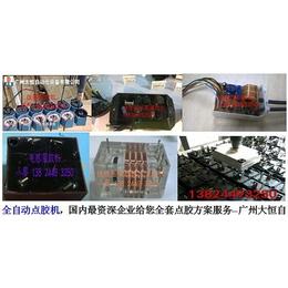 广州整流器,电子元器件点胶机,打胶机,双液灌胶机厂家直销