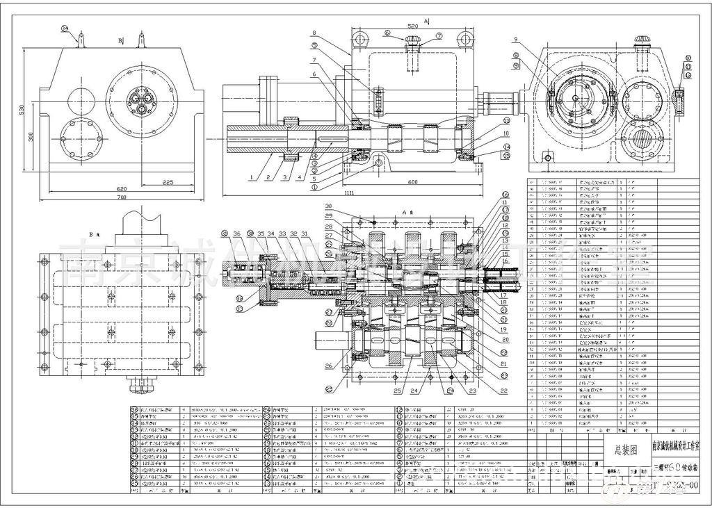 齿轮箱装配图