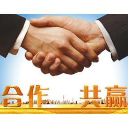 青岛到北京物流公司专线15954265007