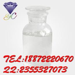 四川重庆厂家价格11-环丙基二羧酸二乙酯