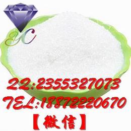 四川重庆厂家价格丙二酸环异丙酯优级纯