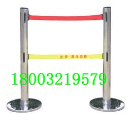 不锈钢伸缩围栏 警示带围栏