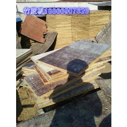 鹏程水泥砖托板竹胶板