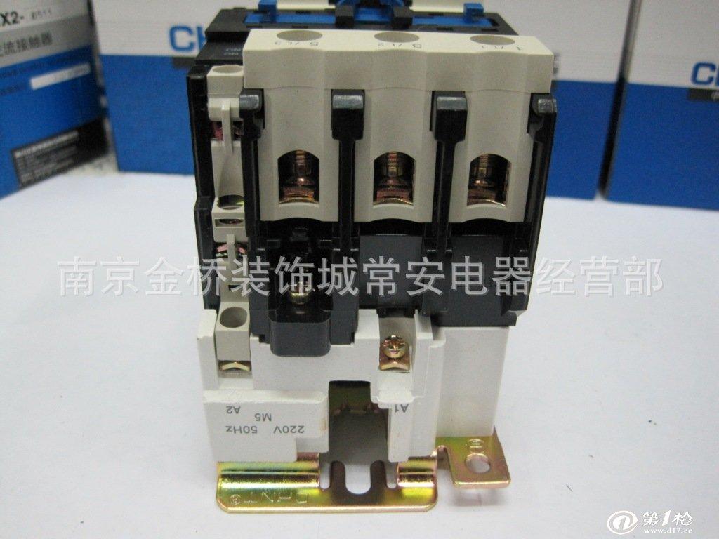 正泰交流接触器cjx2-6511