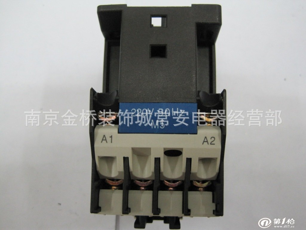 正泰交流接触器cjx2-0901