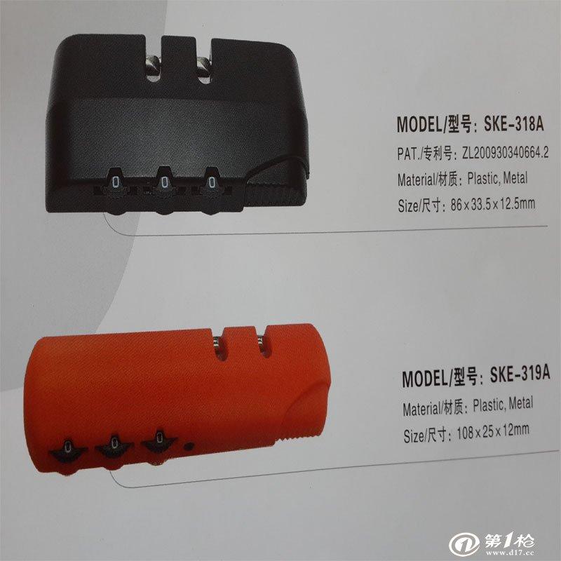 供应箱包塑料密码锁 行李箱插锁扣 旅行箱拉链密码锁厂家批发