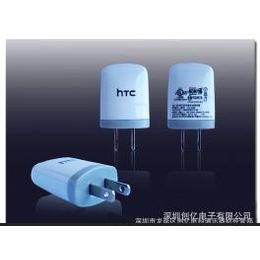 HTC专用<em>手机充电器</em>,<em>迷你</em><em>手机充电器</em>,mini充电器
