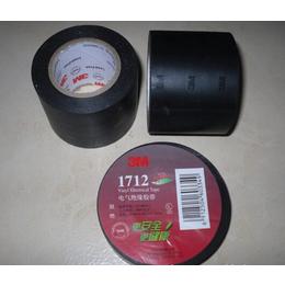 北京3M工业胶带 3M1712电工胶带