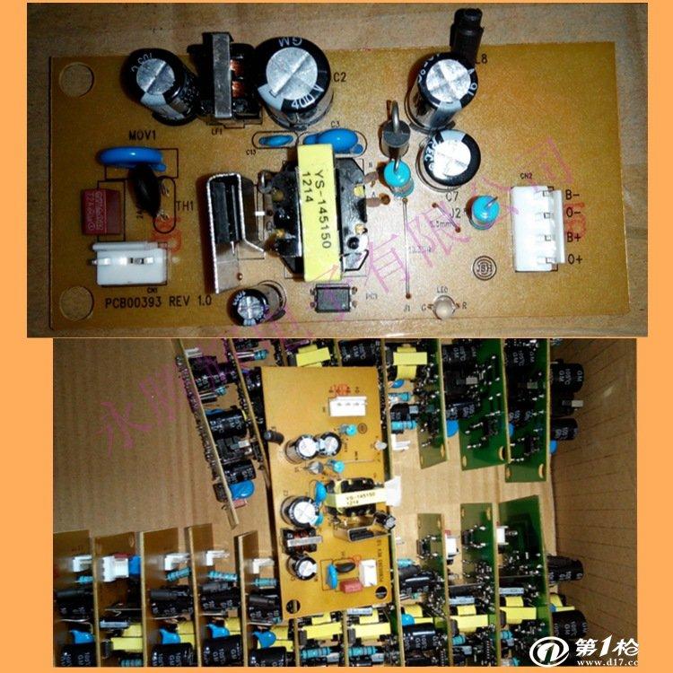 产品认证: 面议 1.输入电压范围AC85-265V.宽电压输入,符合全球使用标准。 2.输入电压频率:47-63Hz. 3.输出电压:DC12V-14.7V(可按客户要求订做) 4.输出电压调率:0.2%. 5.额定输出电流 1000mA(可按客户要求订做) 6.电流输出范围0-1200mA 7.输出纹波&噪音85mVp-p.纹波小,工作效率高,温度使用寿命长.