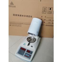 对于东北地区粮食水分含量测定选用冠亚水分检测仪