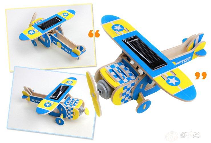 正版若态科技小制作科学玩具 太阳能玩具-创意拼装小飞机科学实验