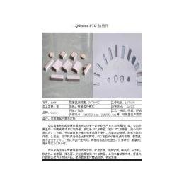 供应Qdonice-PTC加热片