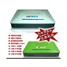 UFax2传真服务器601P网络无纸传真机 无需开电脑接收