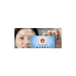上海自贸区较好的社保代理公司 ****社保代理优选友冉供应