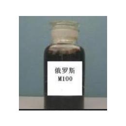 长期销售俄罗斯燃料油M100-75