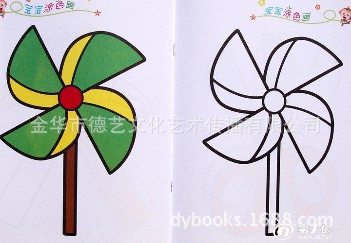 婴绘画涂色连线填色宝宝学画画的书籍画册批发3