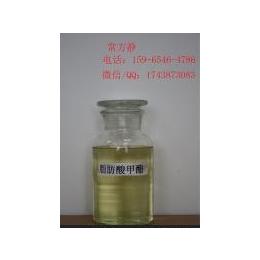 莱阳市脂肪酸甲酯与柴油的性能不同