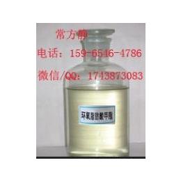 烟台脂肪酸甲酯的原料油来源用途