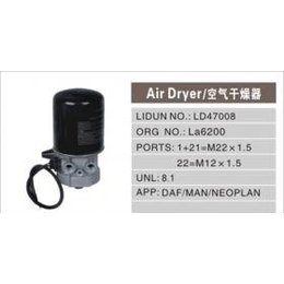空气干燥器/151空气干燥器/ 153空气干燥器