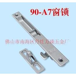 大量供应优质\廉价90-A7双面带匙窗锁