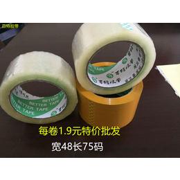 天津百特厂家销售透明 米黄胶带量大从优 可定制