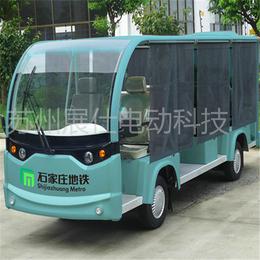常州苏州8座景区游览车 电动观光车新款 多功能车全国联保