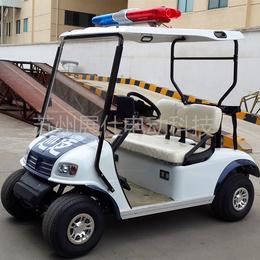 常州苏州四轮巡逻车 2座学校治安车 物业代步电瓶车