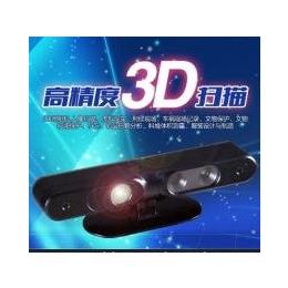 适用所有3D打印的专业人像3D扫描仪