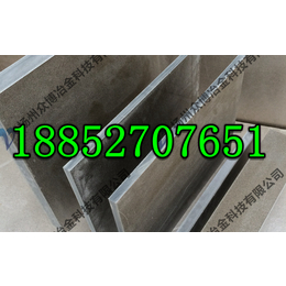 HP-8耐高温云母板 hp-8金云母板生产厂家