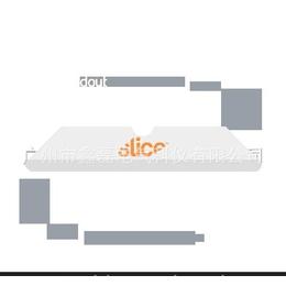 美国Slice #10503弹簧伸缩塘瓷刀片安全刀具