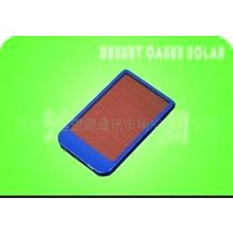 <em>太阳能</em>充电器 <em>太阳能</em><em>手机充电器</em> 移动电源