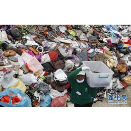 纺织废料销毁上海销毁服装公司上海公司滞留衣服销毁****焚烧点