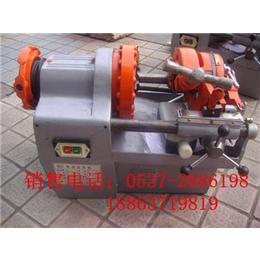 高质量2寸消防管道电动绞丝机 电动套丝机厂家