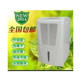 千仟井湿井电器,买除湿机优选湿井除湿器,中国十大品牌