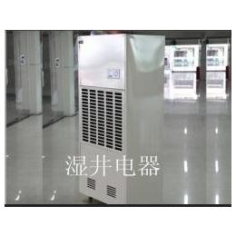 黄南湿井电器,买除湿机优选湿井除湿器,中国十大品牌
