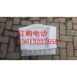 吉林省长春市水泥护坡砌块模具